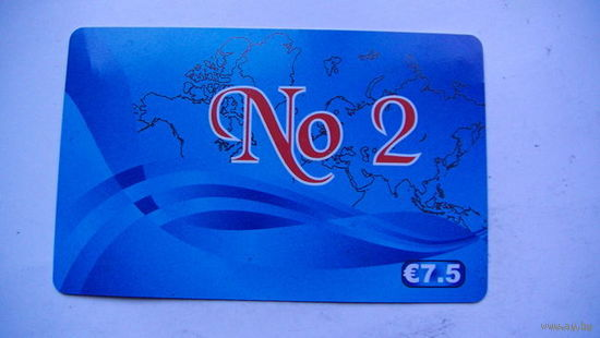Францыя телефонная карточка 7.50 евро. No 2  распродажа