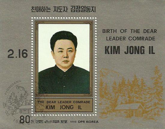 Дорогой вождь товарищ KIM JONG IL. КНДР 1988 г. (Корея) Серия + блок