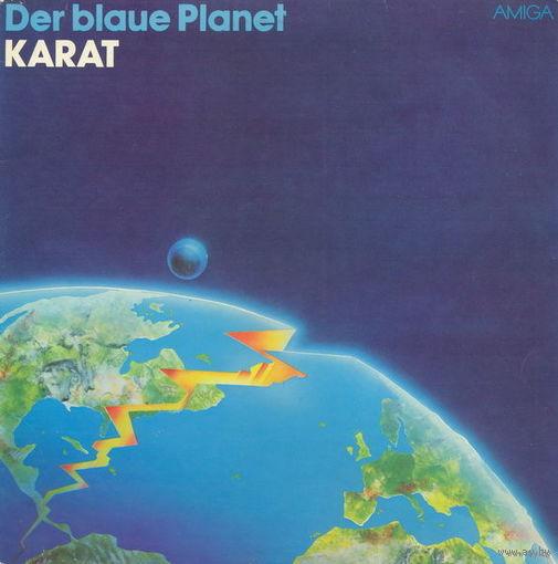 Karat  -  Der Blaue Planet - LP - 1982