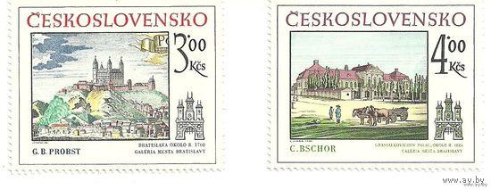 Живопись 1981 серия 2 марки негаш. Чехословакия (ЧССР)