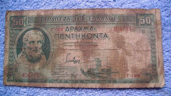 Греция . 50 драхма 1939г. 404771 распродажа