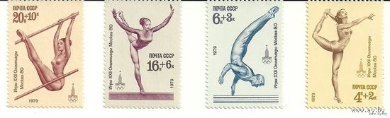 Олимпиада-80. Негаш. 1979 СССР