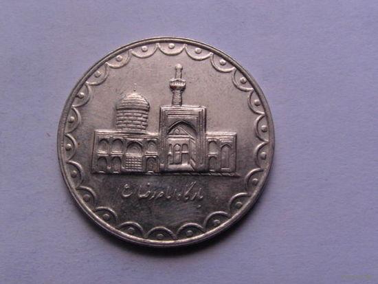 Иран старая монета. распродажа