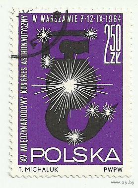 15 международный конгресс астронавтов. Польша 1964