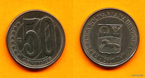 Венесуэла 50 СЕНТАВО 2007г.   распродажа