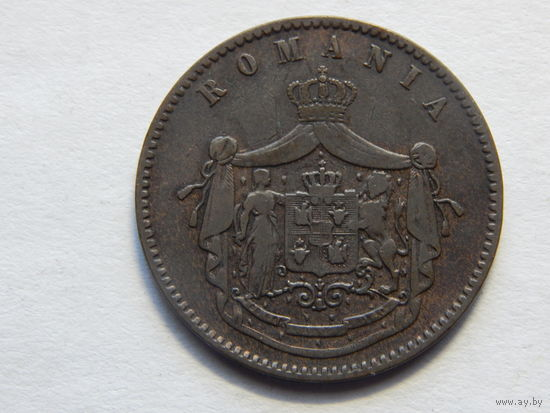 Румыния 10 бани 1867г