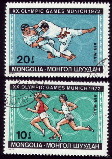 2 марки 1972 год Монголия Олимпиада
