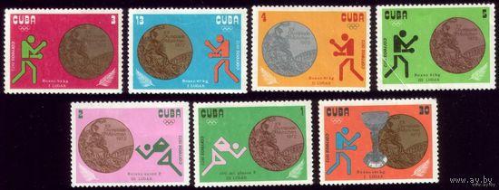7 марок 1973 год Куба Олимпиада