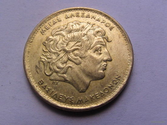 Греция 100 драхм 1994г. распродажа
