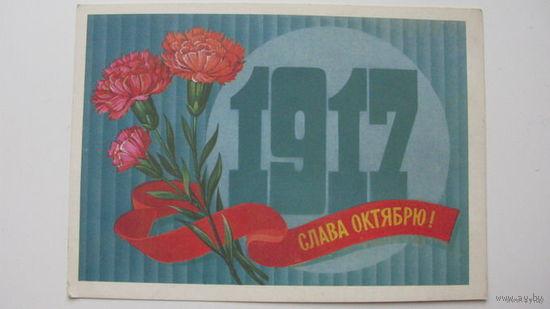 Октябрь 1982г