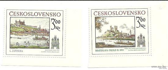 Живопись 1979 серия 2 марки негаш. Чехословакия (ЧССР)