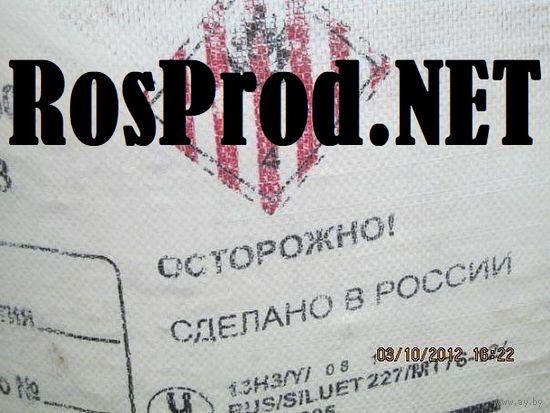 RosProd.net