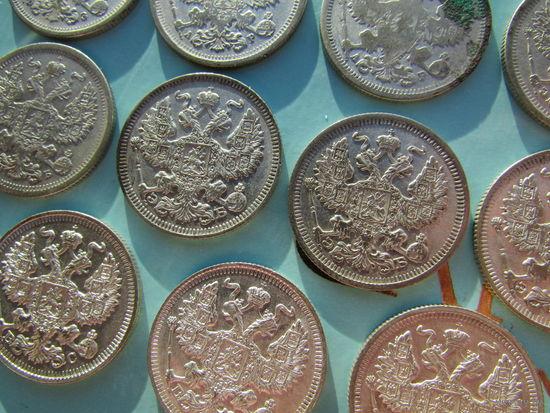 Погодовка ОТЛИЧНЫХ 20 копеечных монет Николая 2. С 1 рубля!