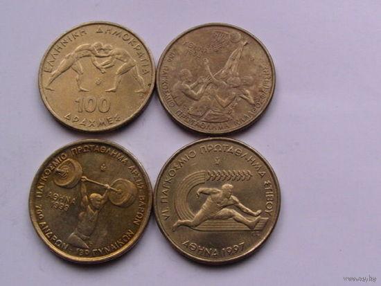 Греция 100 драхм 1997-1999гг комплект 4 шт юбилейная монета распродажа