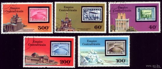 5 марок 1977 год ЦАР Воздухоплавание