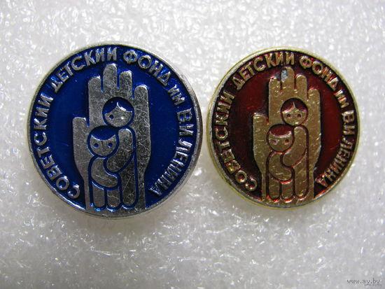 Значок. Советский детский фонд им. В.И.Ленина