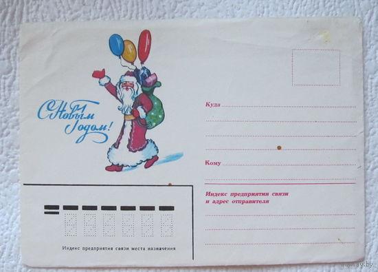"""Конверт """"Дед мороз"""",1986-No 5"""