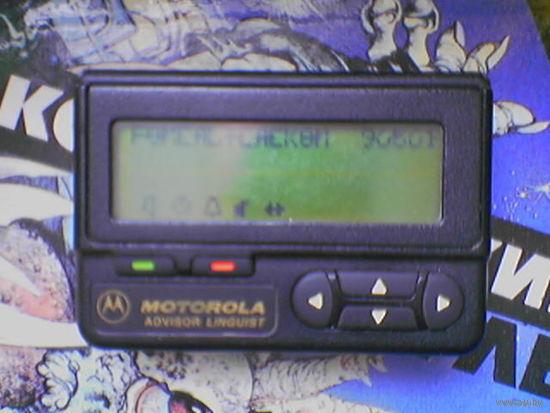 "Пейджер ""Motorola Advision Linguist"""