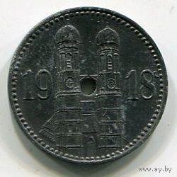 Ng МЮНХЕН - 15 ПФЕННИГОВ 1918