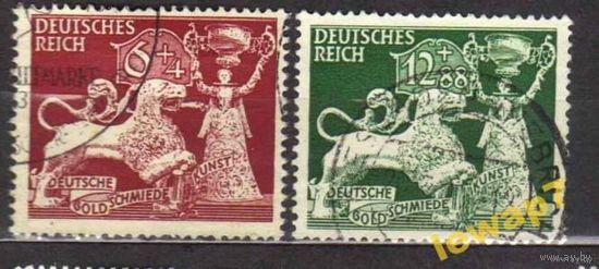 З Рейх 1942 год Люнебургский серебряный лев и Нюрнбергская обручальная чаша 16 века