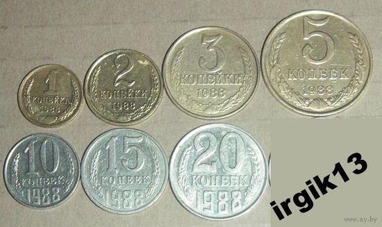 Годовой набор СССР 1987 года