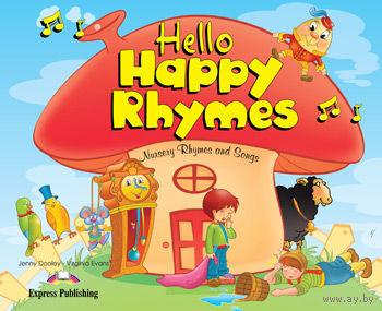 Hello Happy Rhymes, Happy Rhymes 1, 2 - Английские песенки и стихи для детей - обучающее видео