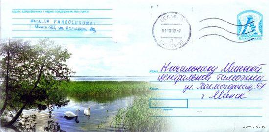 "2008. Конверт, прошедший почту ""Природа Беларуси. Два лебедя на озере"""