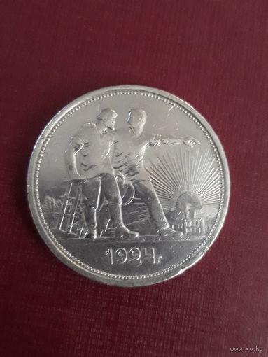 1рубль-1924г с рубля за вашу цену.