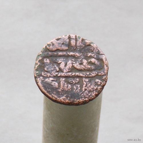 Золотая Орда пул Хызр хана чекан Гулистан 762 г.х.(1360-1361 г.р.х.)