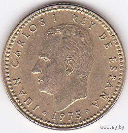 1 песета 1975 (79) Испания