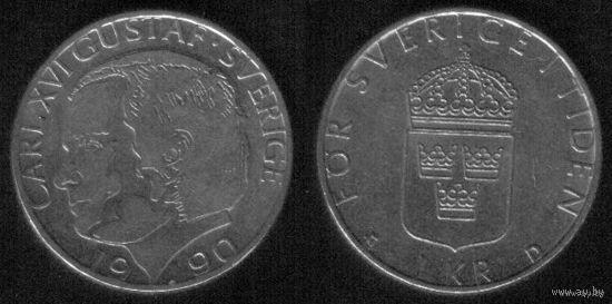 1 Крона 1990 год Швеция Карл Густав