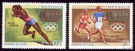 2 марки 1969 год Монголия Олимпиада