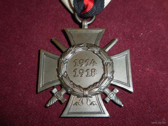 Крест Гинденбурга с мечами, клеймо, Германия (оригинал).Аукцион с 1.00 руб.