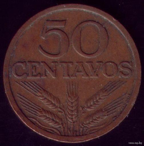 50 сентаво 1971 год Португалия