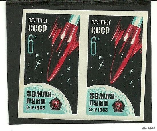"""""""Луна-4"""" сцепка 2 марки б/з негаш. 1963 космос СССР"""