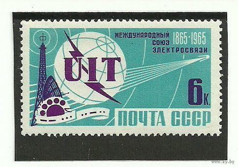 Всемирный союз электросвязи. 1965 негаш. СССР