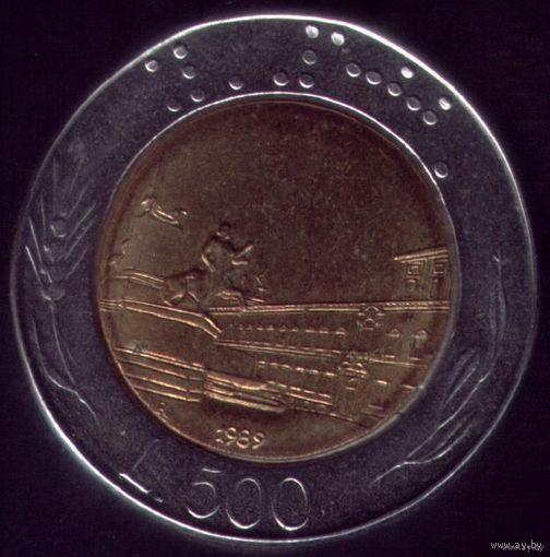500 Лир 1989 год Италия