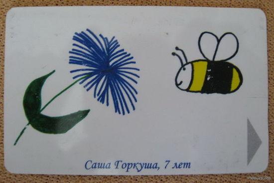 """Телефонная карточка """"Проект-Возрождение. Дети-ХХІ"""""""