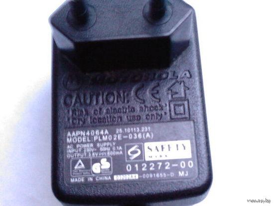 Зарядное для Motorola.(Оригинальное)