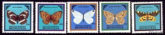 5 марок 1986 год Монголия Бабочки