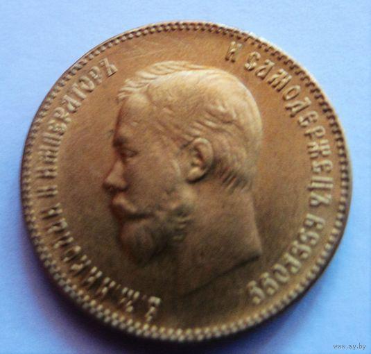 Монета царской Россиин