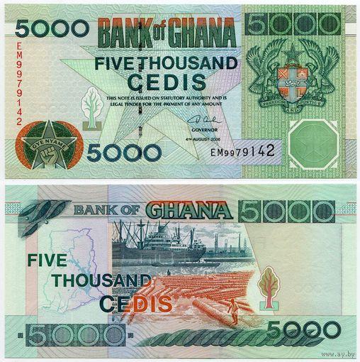 Гана. 5000 седи (образца 2006 года, P34j, UNC)
