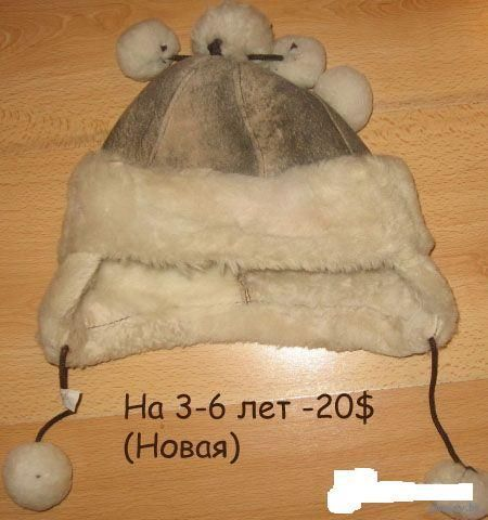 НОВАЯ теплая зимняя шапка