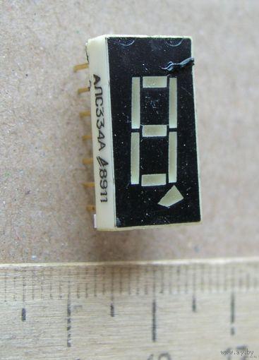 Семисегментный светодиодный индикатор АЛС334А