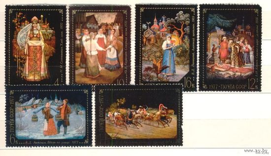 Сказки 1977 г 6 марок