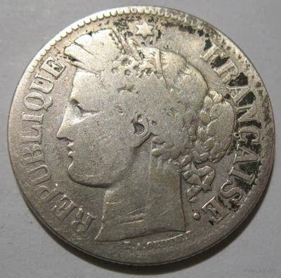 2 франка, Франция, 1871 год, редкая монета.