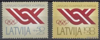 Латвия 1992 Нац.олим.комитет чист.
