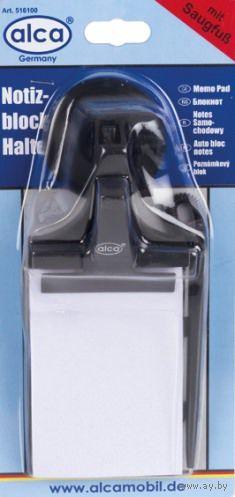 Блокнот автомобильный на присоске ALCA 516100