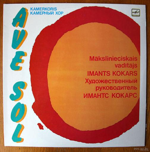 """Камерный хор """"Ave Sol"""" LP, 1986"""