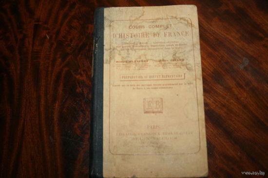 КНИГА ЕВРОПА ФРАНЦИЯ 19 век История Франции